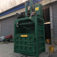 涂料包装桶打包压块机 佳鑫新款废油漆桶液压压扁机 打包机厂家