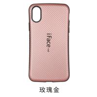 供应iFacemall iPhoneX手机壳 防摔保护套 碳纤纹手机壳