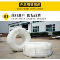 山西天勤 塑料管材规格表 塑料管材生产厂家 塑料管材品牌 DN75