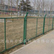 厂家生产双边丝护栏 果园防护网 绿色铁丝网 家畜养殖网 河南新力