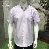 常熟男装品牌服装批发厂家特价批发一手货源夏季短袖衬衫