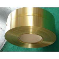 东莞清溪供应C2680黄铜带 磷铜带 红铜带
