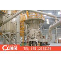 供应磨粉机厂家,天津立磨机,生产基地