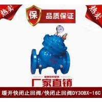 郑州100X遥控浮球阀厂家,纳斯威球墨铸铁遥控浮球阀