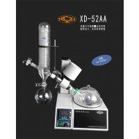 上海贤德数显旋转蒸发器XD-52AA(原RE-52AA 2升)电子调速/上下自动调速
