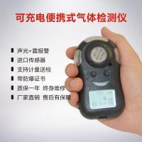 工厂直供全国包邮西安华凡HFP-1201便携式一氧化碳气体检测仪煤气报警器