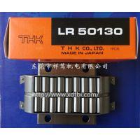 LR4095型THK品牌滚动块;LRB4095型;LRB50130型;LRA50130型滚动块专售