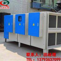 等离子光解净化器 清源厂家生产 光解净化器 质量可靠