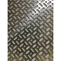 供应优质冲孔板,不锈钢冲孔板,金属板网,镀锌冲孔网,