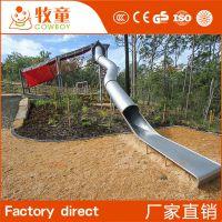 供应不锈钢滑梯生产厂家、广州不锈钢滑梯厂家、儿童室外游乐设备