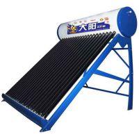 大阳真空管太阳能价格