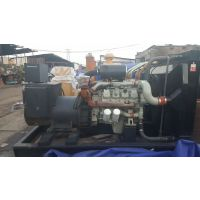 二手发电机价格 大宇350KW二手柴油发电机组出租出售