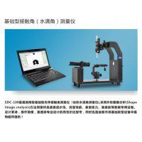 清远 接触角测量仪 水滴角测试仪 润湿角测定仪