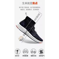 中峪智能3D打印时尚运动跑鞋