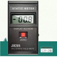 静电测试仪 防爆静电电压表 高精度 支持一件代发 现货 中电高科原装正品