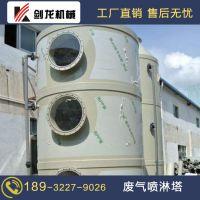 [剑龙机械]废气喷淋塔环保工厂