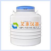 YDS-100B-200液氮罐贮存型液氮生物容器(不配提筒)生物容器
