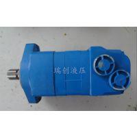 长沙瑞创OMSS-250,OMSS-315,OMSS-400,OMSS-500液压马达厂家直销