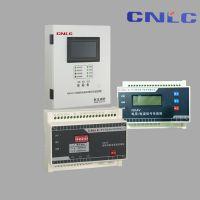【电源监控模块】 【NXAV AV】 电流电压信号采集器 耐龙消防 厂家直销