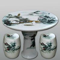 锦尚逸品景德镇陶瓷桌凳套装 一桌四凳 户外庭院露天阳台瓷器桌椅子