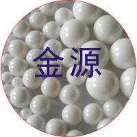 供应优质氧化锆抛光磨料,表面精抛光专用氧化锆磨料,氧化锆磨料生产厂家