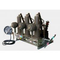 生产厂家ZW32P-12 预付费计量式真空断路器@ZW32-12
