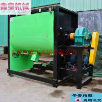 鑫宝直供浙江 塑料大型搅拌机 加热混料机厂家 螺带混合机