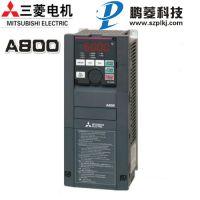 供应全新原装三菱变频器FR-A840-37K-1 三相特价