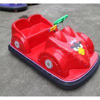 木羊人双排座儿童玩具车 新款亲子车电瓶游乐车 子弹头碰碰车价格