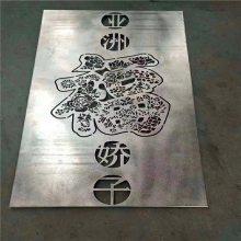 中庭雕刻镂空铝单板-木纹铝窗花-汽车4s店镀锌钢板天花-铝方通天花