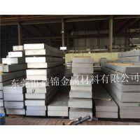 2017铝板材质 2017铝板化学成分 铝合金厚板加工尺寸