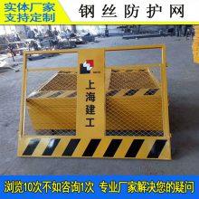工地深井防护围栏 中山临边隔离护栏 潮州基坑护栏网现货