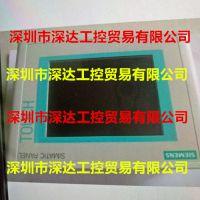 西门子TP170B触摸屏6AV6545-0BB15-2AX0