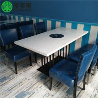 四人位 大理石电磁炉火锅桌椅组合 煤气灶火锅桌批