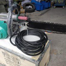 天德立ZGS-500 硬质合金电动链锯切煤机 50公分切岩石电动金刚石链锯