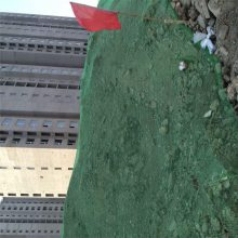 煤场盖煤灰网 工地覆盖网 施工现场绿网