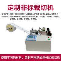 自动化机械设备全自动定位裁切机商标裁切机全自动高速定位裁切机