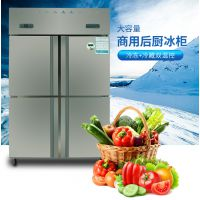 格琳凯斯GLKSCF-4 四门厨房冰箱 商用冰柜 不锈钢冷柜 商用冷冻柜 冷藏展示柜