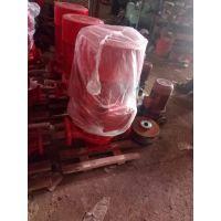 消防泵XBD16.7/10/65L生产厂家(带3CF认证)。