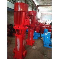 50GDL12-15*10系列立式多级管道离心泵7.5千瓦消防泵厂家直销