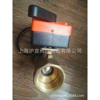 厂家直销 黄铜螺纹电动球阀 Q911F-16T DN25
