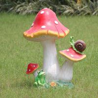 户外园林景观仿真植物蘑菇树脂玻璃钢雕塑摆件庭院花园田园装饰品