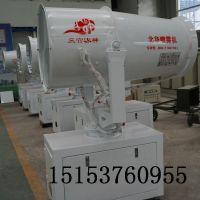 30米射程高效除尘雾炮机全自动多功能喷雾机北华环保