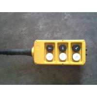 意大利GG PLB06K 手电门