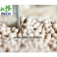 农业级一水硫酸锰颗粒的用途