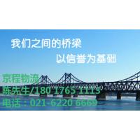http://himg.china.cn/1/4_15_235368_379_218.jpg