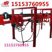 矿用单轨吊电缆 液压胶管 水管悬挂托运装置 北华厂家定制