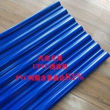 大连凡美UPVC耐腐蚀波浪板 传导性好 透波材料 驾校模拟隧道专用瓦板