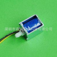 S0520AV-A微型电磁阀吸奶器电磁阀