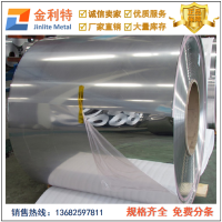 优质双零铝箔价格 0.006mm/O态铝箔现货